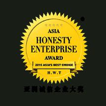 Innopest Award Logo
